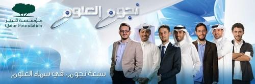 Yaman Abou Jieb wins STARS OF SCIENCE Season 7 on MBC4 (PRNewsFoto/Stars of Science)