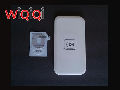 WiQiQi S4 set - photo.  (PRNewsFoto/Monster Watts)