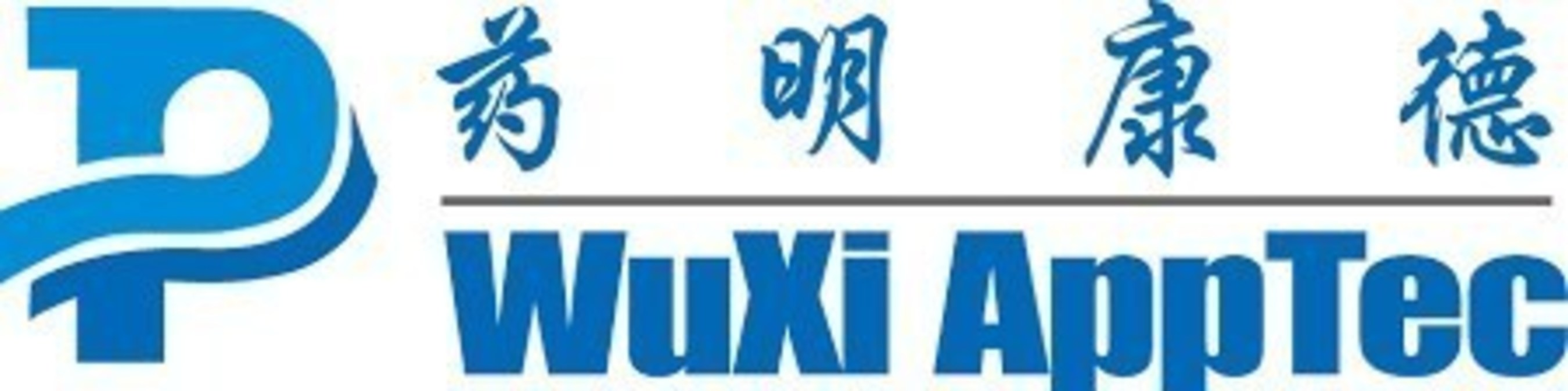 WuXi AppTec logo (PRNewsFoto/WuXi NextCODE)