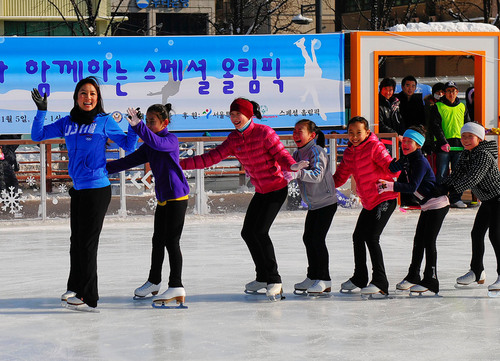 World Leaders, Celebrities Supporting 2013 Special Olympics World Winter Games