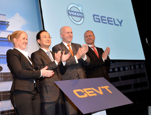 New Modular Architecture to be developed for both Volvo Cars and Geely Auto to lead into the future. (PRNewsFoto/Zhejiang Geely Holding Group) (PRNewsFoto/ZHEJIANG GEELY HOLDING GROUP)