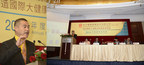 Mr. Jin Dongtao, chairman and executive director and 2014 Annual Results Announcements