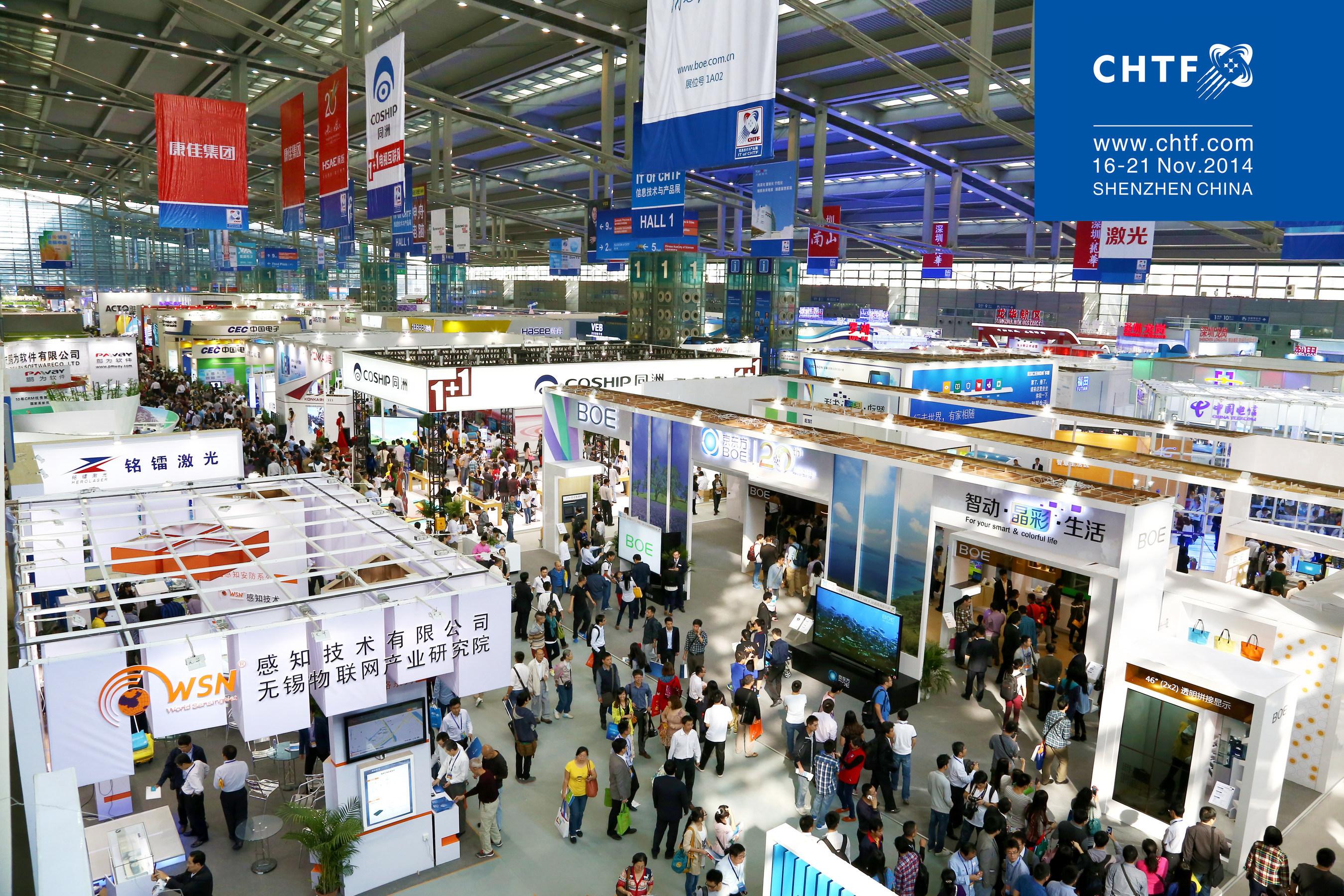 L'édition 2014 de la CHTF : la fête des hautes technologies