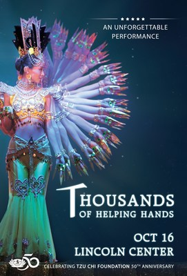 "Tzu Chi Foundation presents the ""Thousands of Helping Hands"" 50th Anniversary charity concert, featuring the astonishing artistry of the Chia Disabled People's Performing Art Troupe."