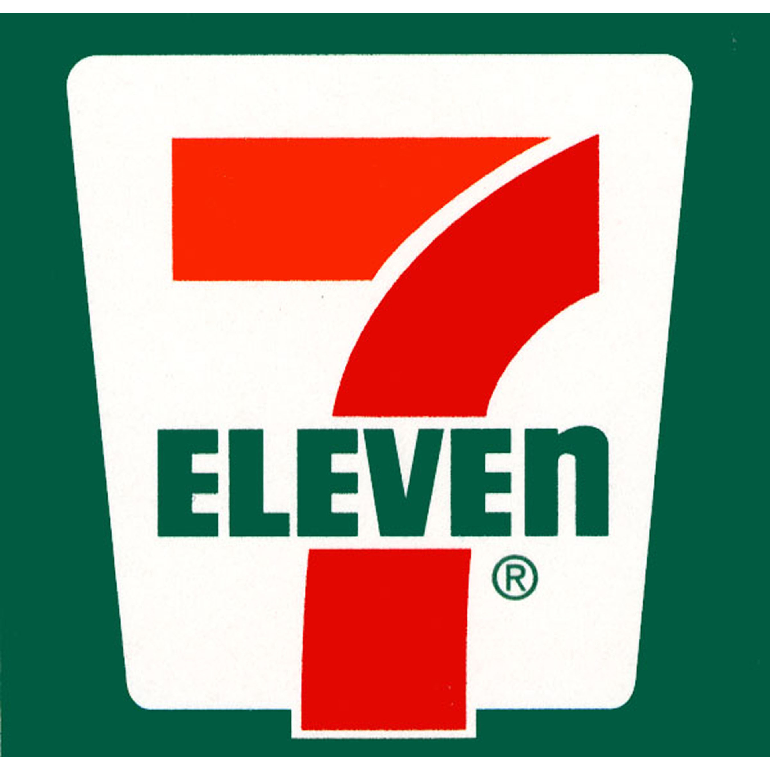 benefits of 7 eleven s retail information system Apply for assistant store manager position at 7-eleven in and be trained on our retail information system inventory management vision and insurance benefits.