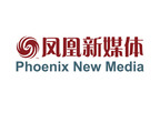 Phoenix New Media LOGO.  (PRNewsFoto/Phoenix New Media Limited)
