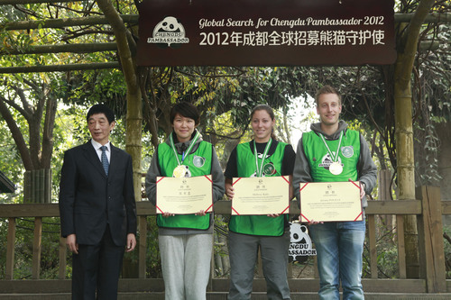 Winners of 2012 Chengdu Pambassador Announced.  (PRNewsFoto/Chengdu Panda Base)