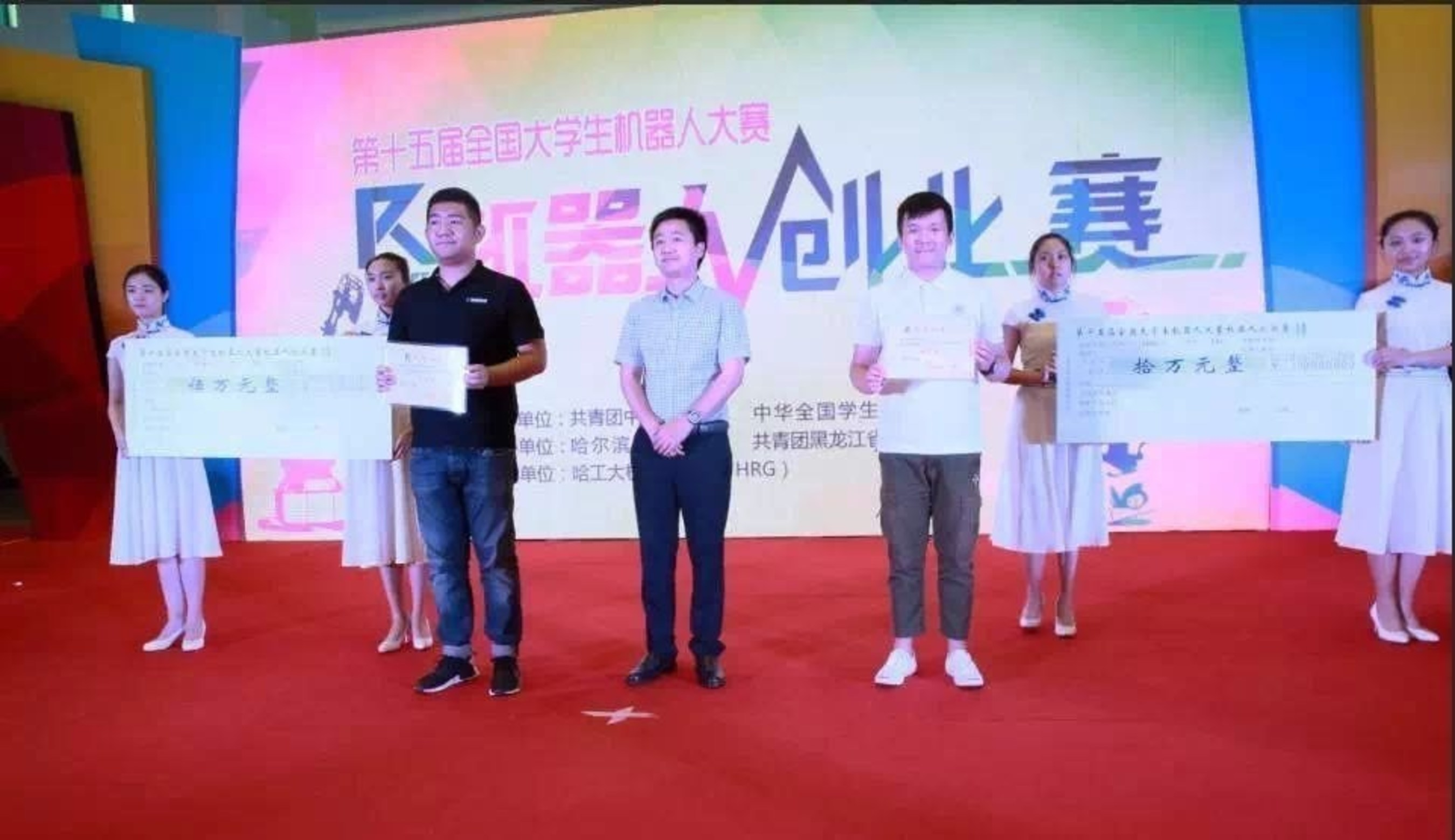 Winners awarded at the closing ceremony