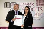 Jeanette Sklivanou of Safe 'N Beautiful accepts Greek Exports Award