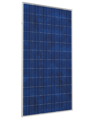 Suntech's new 305W SuperPoly Solar Module.  (PRNewsFoto/Suntech Power Holdings Co., Ltd.)