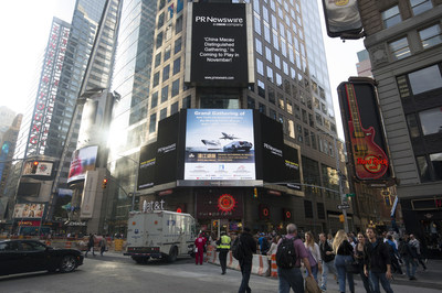 'China Macau Distinguished Gathering' in Times Square
