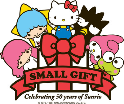 Sanrio Celebrates their 50th Anniversary with Nationwide Events. (PRNewsFoto/Sanrio)
