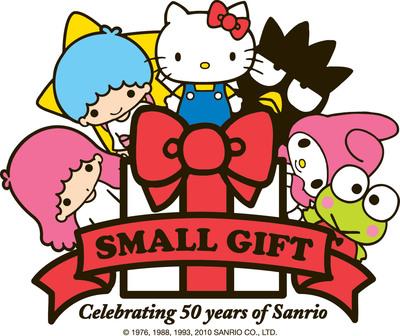 Small Gift Miami Next Stop on Sanrio's 50th Anniversary Celebratory Tour