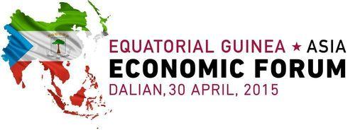 Equatorial Guinea Economic Forum Logo (PRNewsFoto/Government of Equatorial Guinea)