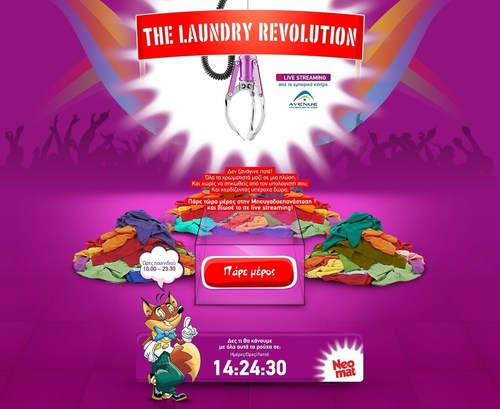 This is the beginning of the user journey, the landing page of the Laundry Revolution Facebook Application (PRNewsFoto/Cambo Industries) (PRNewsFoto/Cambo Industries)