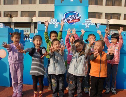 KIDS CELEBRATE GLOBAL HANDWASHING DAY 2013,CHINA NATIONAL CHILDREN CENTER SQUARE, BEIJING (PRNewsFoto/Procter _  ...