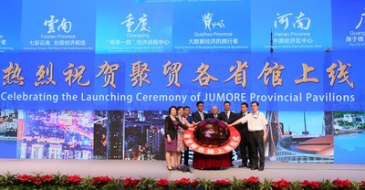 JUMORE Provincial Pavilion Launching Ceremony