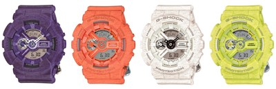 CASIO G-SHOCK TEAMS UP WITH DESIGNER HARBISON TO LAUNCH THE NEW S SERIES WOMEN'S COLLECTION