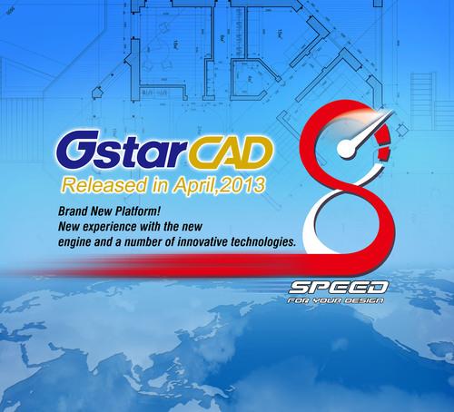 Weltweite Veröffentlichung der brandneuen GstarCAD8