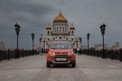 Ford Sollers, Ford's Russian joint venture, announces today the start of full-cycle production of the Ford EcoSport sport utility vehicle in 2014.  (PRNewsFoto/Ford Motor Company)