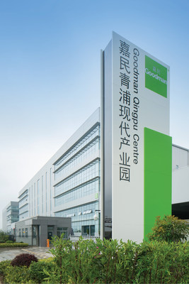 Goodman Qingpu Centre in Shanghai