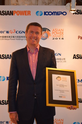 Clive Turton, APR Energy Managing Director for Asia-Pacific, accepts Asian Power's award for Fast-Track Power Plant of the Year for APR's 100MW project in Kyaukse, Myanmar. (PRNewsFoto/APR Energy)