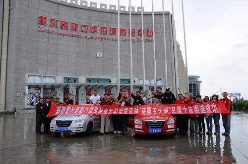 Dongfeng Aeolus Storms out of China to Explore the World