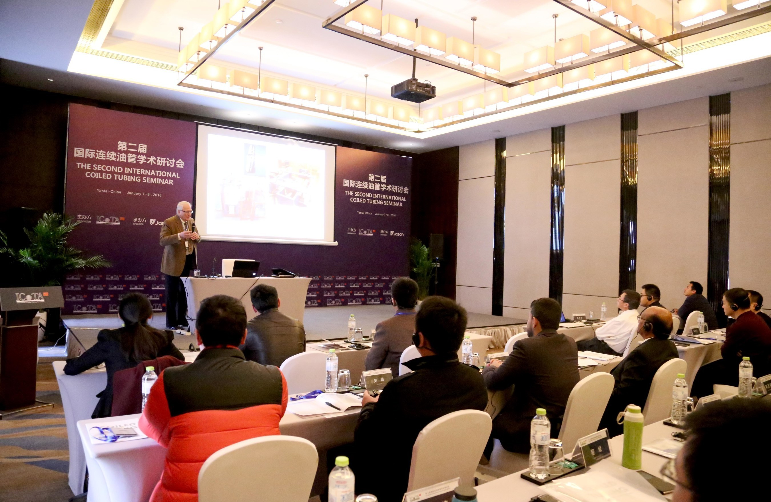 ICoTA China Chapter Held the Second International Coiled Tubing Seminar in Yantai