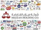 Mezzan Holding is one of the largest food and FMCG companies in the Gulf