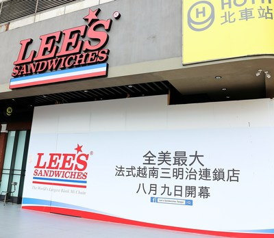 Lee's Sandwiches Taiwan is located at HOYII Main Station.