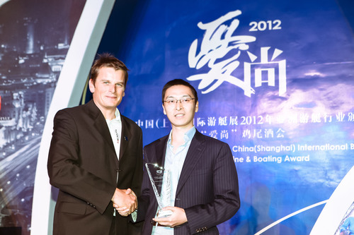Asian Marine & Boating Awards onsite.  (PRNewsFoto/Sinoexpo)