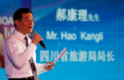 Boao Night for Sichuan, the Voice of Tourism