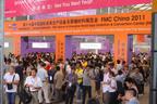 FMC China 2011.  (PRNewsFoto/Shanghai UBM Sinoexpo International Exhibition Co. Ltd)