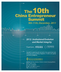The 10th China Entrepreneur Summit 2011.  (PRNewsFoto/China Entrepreneur Magazine)