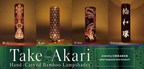 3 Take-Akari designs available for pre-order, or request a custom design.