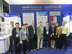 Photo taken at IME China 2014 held in Shanghai in late October- Pictured left to right is Gary Gui (Nanjing Office FSE), Nick Li (Wuhan Office FSE ), Suki  Chen (Secretary to President -Mitron), Crystal  Liao (Manager of Business  Dept. ), Gerald Puchbauer (VP of BONN Electronik GmbH), Mike Kocsik (General Manager of Cuming Microwave), Wei Liu (President of Mitron), Shirley Zhuang (Business Manager), Shirley Huang (Sales Supervisor Business  Dept. of MI cable), David Sun (VP of Mitron)