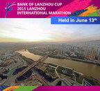 The 2015 Bank of Lanzhou international marathon was held on June 13.