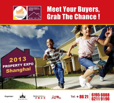 ◎Shanghai Real Estate Expoが海外資産購入のプラットホームを提供