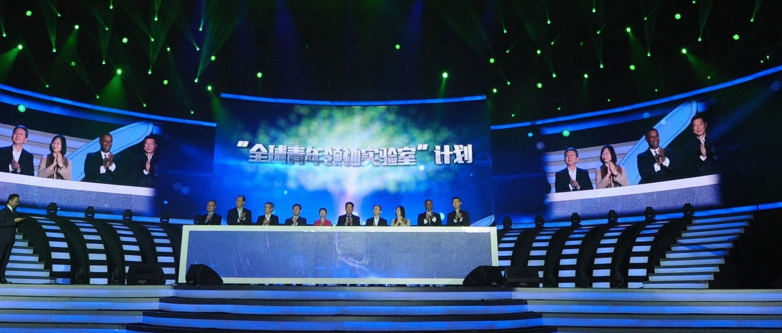 Perfect World ospita l'evento di gala per il decimo anniversario e il lancio formale del programma