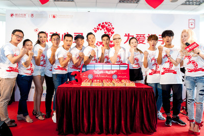 """""""Touch Your Heart, Donate For Love"""" 3rd anniversary is held in Shanghai Blood Center today"""