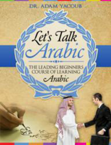 The leading book of learning Arabic.  (PRNewsFoto/Adam's Languages)