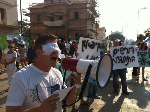 OneVoice Aktivisten Warnen Vor Siedlungsexpansions Berichtspromotion
