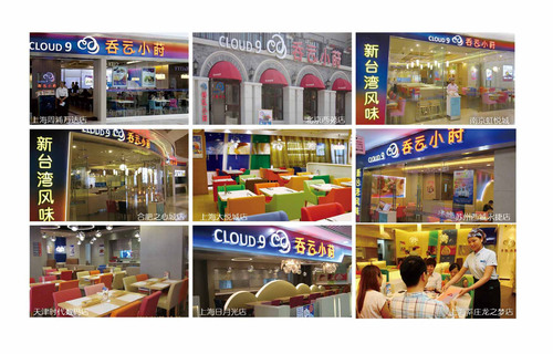 Cloud 9 stores.  (PRNewsFoto/YPX Cayman Holdings Co., Ltd)