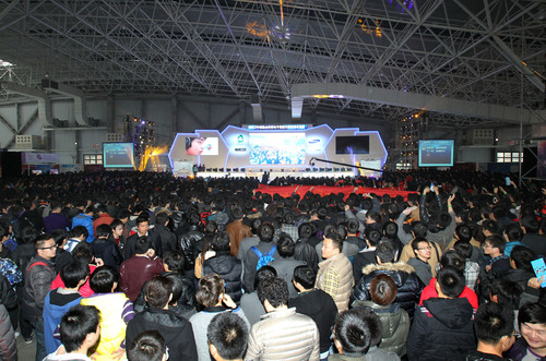 WCG 2012 Grand Final in Kunshan, China Come to a Successful End! (PRNewsFoto/World Cyber Games)