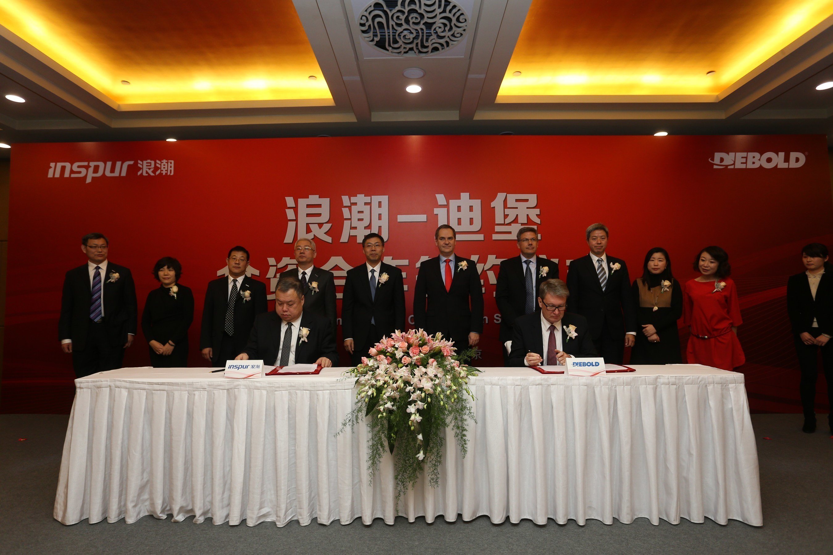 Inspur Group and Diebold Sign Joint Venture Cooperation Agreement