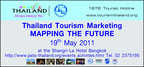 Thailand Tourism Marketing MAPPING THE FUTURE.  (PRNewsFoto/Tourism Authority of Thailand)