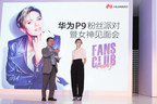 Scarlett Johansson attends Huawei P9 Fans Club Party event in Guangdong, China