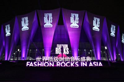 First Fashion Rocks in Asia, Shanghai, 14th Oct 2016, First Fashion Rocks in Asia presented by APAX LIVE