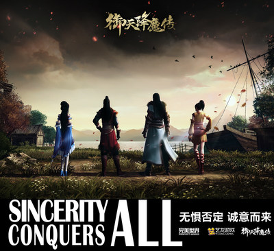Forming a New Trend for Chinese Games, Celestial Sword Marches Faithfully in Voice of Denial