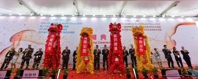 Grand Opening of CPhI & P-MEC China 2016